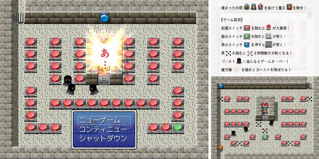 『あ…』ゲーム説明画像
