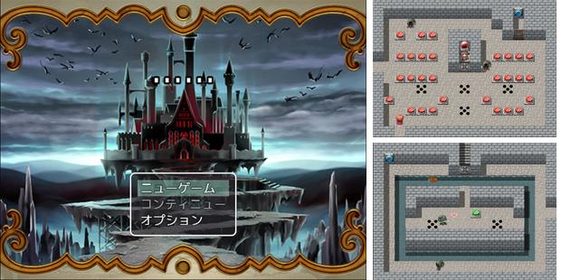 『……』ゲーム説明画像
